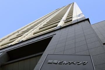 関電600億円社債発行へ 12月、金品問題後初めて 画像1