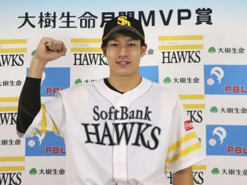 月間MVPに柳田、森下ら 10.11月、両リーグが発表 画像1