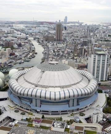 日本シリーズ21日に開幕 2年連続で巨人対ソフトバンク 画像1