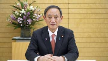 菅首相、デジタル化が優先課題 ビデオメッセージ寄せる 画像1