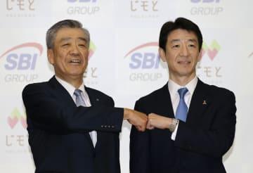 「じもと」HDがSBI連合入り 35億円出資し筆頭株主に 画像1