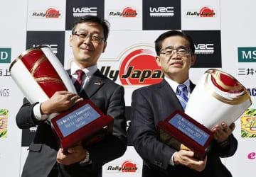 自動車ラリー・ジャパン概要発表 来年11月11日から日本で 画像1