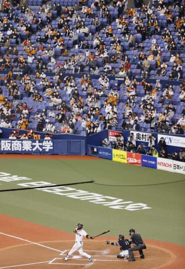 コロナで異例の日本シリーズ開幕 頂上決戦でも観客50%制限 画像1