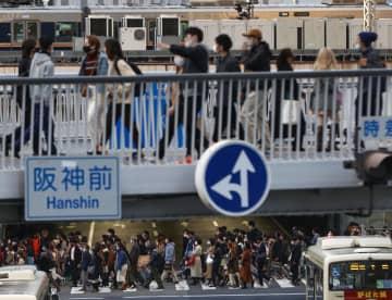 3連休最終日、8割で人出減 駅や繁華街、ドコモ調査 画像1