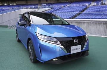 日産、新型ノートを12月に発売 人気車投入で巻き返し 画像1