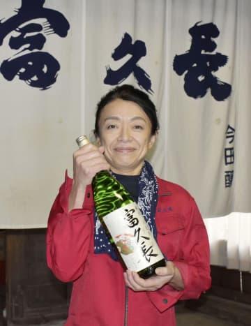 「100人の女性」に広島杜氏 英BBC、今田美穂さん 画像1