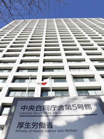 雇用助成特例、2月末まで延長 政府、日額上限1万5千円維持 画像1