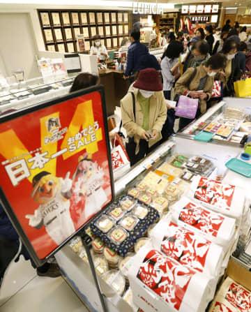 ホークス日本一記念セール 福岡、百貨店やスーパー 画像1