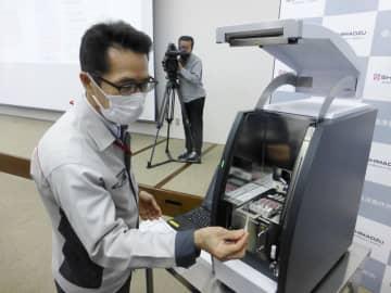 低価格のPCR検査装置を開発 島津製作所、中小医療機関向け 画像1
