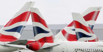 自宅で「空の旅」気分はいかが? 英航空、機内食器を販売 画像1