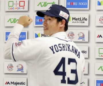 西武入団の吉川光夫投手が会見 ソフトBに立ち向かっていける 画像1