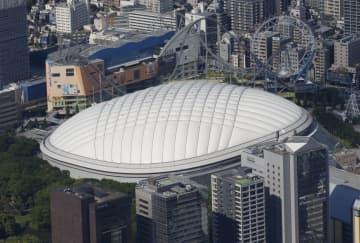 三井不動産、東京ドーム買収へ 読売と提携、一帯の再整備目指す 画像1