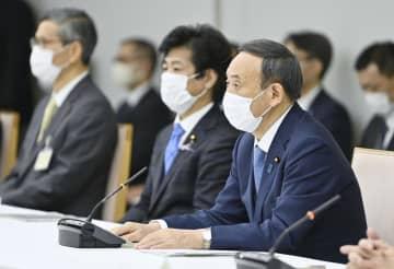政府、札幌と大阪出発自粛求める 3日で修正、キャンセルは無料 画像1