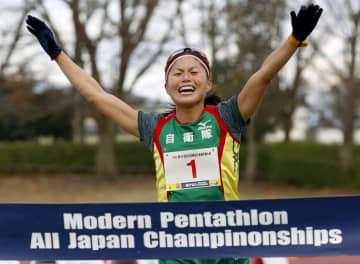 近代五種、女子は島津玲奈が優勝 全日本選手権 画像1