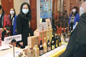 台湾で日本酒、泡盛、焼酎を紹介 静岡、沖縄など自治体参加 画像1