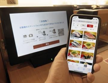 くら寿司、兵庫にスマート店舗 関西初、コロナ対策のモデルに 画像1