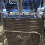 買い物かごを自動除菌 名古屋のイオン新装置導入 画像1