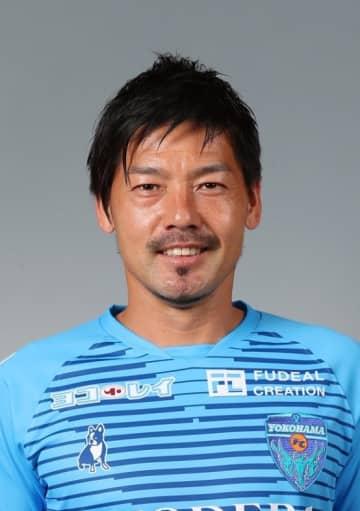 松井大輔がサイゴンFC移籍 横浜FC、元日本代表MF 画像1
