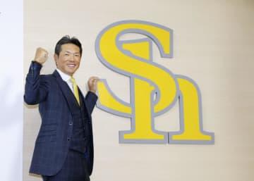 小久保裕紀氏「わくわく」 ヘッドコーチでソフト復帰 画像1