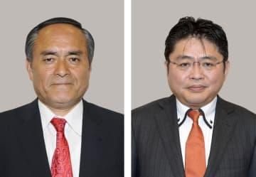 社民の吉田、吉川氏が立民合流へ 入党時期は調整 画像1