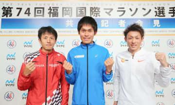 マラソン藤本「見る人に勇気を」 福岡国際、有力選手が会見 画像1