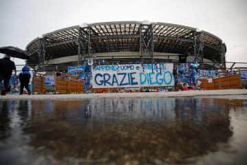「マラドーナ競技場」に改称 セリエAの古巣ナポリの本拠地 画像1