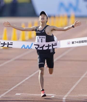 福岡国際、吉田祐也が初優勝 23歳、2度目のマラソン 画像1