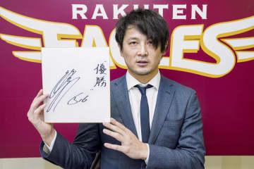 楽天涌井は1億6千万円でサイン 移籍1年目で最多勝を獲得 画像1