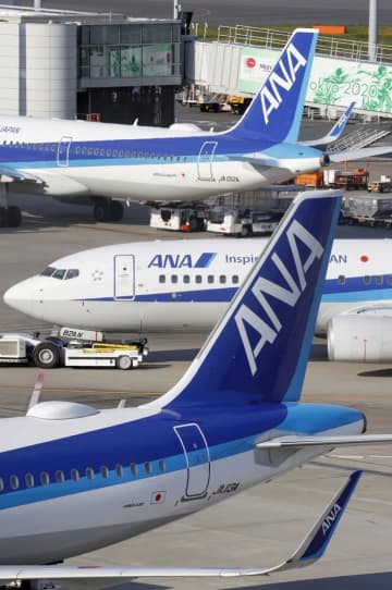 ANA、最大3052億円調達 公募増資、「構造改革を加速」 画像1