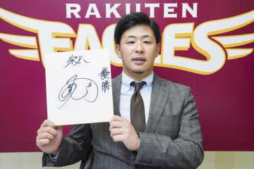 楽天の浅村は5億円でサイン 12年目で初の本塁打王 画像1