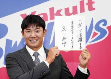 ヤクルト奥川恭伸投手は現状維持 1年目は1試合登板 画像1