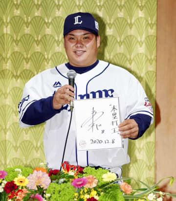 渡部健人「本塁打王取りたい」 西武が12選手の新入団発表 画像1