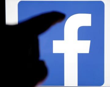 FBの一部事業の売却要求も 米当局、GAFA包囲網 画像1