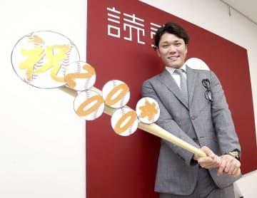 巨人・坂本が5億円で契約更改 通算2千安打達成 画像1