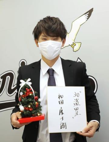 ロッテ和田、1000万円で更改 580万円増、今季23盗塁 画像1