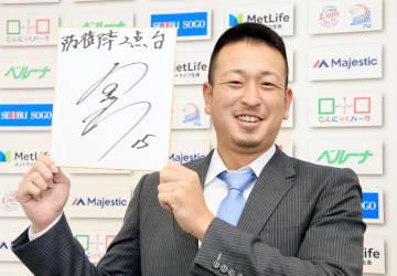 西武・宮川投手は700万円増 昨年ドラフト1位、49試合登板 画像1
