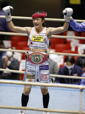 ボクシング、奥田朋子が新王者に WBO女子スーパーフライ級 画像1