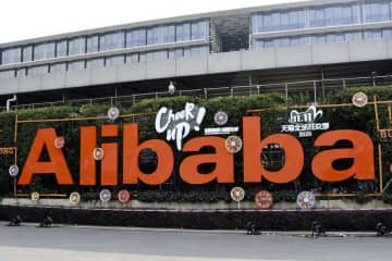 中国、独禁法違反でアリババ処分 テンセントも、ネット大手を管理 画像1
