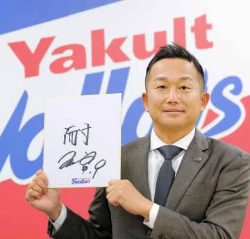 ヤクルト・石川は9千万円で更改 40歳投手、1500万円減 画像1