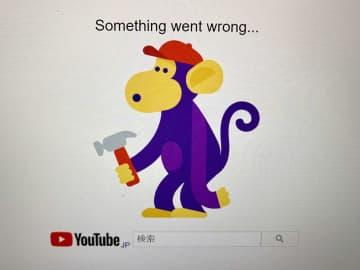 グーグル、サービスに障害 メール、動画が一時停止 画像1