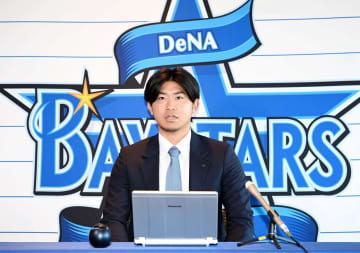 DeNAの今永は3600万円減 1億円で更改、肩手術し後半離脱 画像1