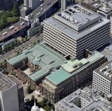 日銀、企業支援策を半年延長へ 大規模緩和は維持 画像1