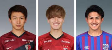 サッカー、上田や橋岡ら選出 U―23候補合宿 画像1