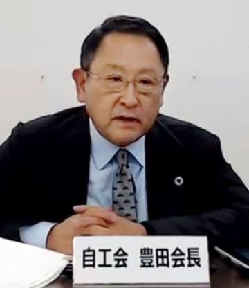 急速なEV普及の推進に懸念 自工会の豊田章男会長 画像1