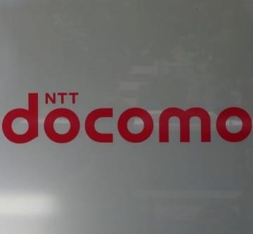 ドコモ、5Gの千円値下げ発表 4G「ギガホ」も600円引き 画像1
