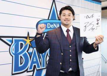 DeNA宮崎は1億7000万円 2年ぶりに打率3割以上 画像1