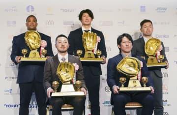 広島・菊池涼介が8年連続で受賞 ゴールデングラブ賞 画像1