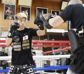 ボクシング、田中が井岡戦へ練習 「過去最高に順調」 画像1