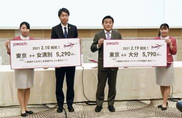 成田発着、女満別と大分に就航へ LCCピーチ、来年2月に 画像1