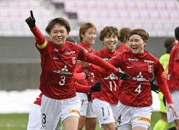 サッカー皇后杯、浦和が準決勝へ 仙台も進出 画像1